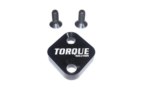Torque Solution EGR Delete Kit - DSM